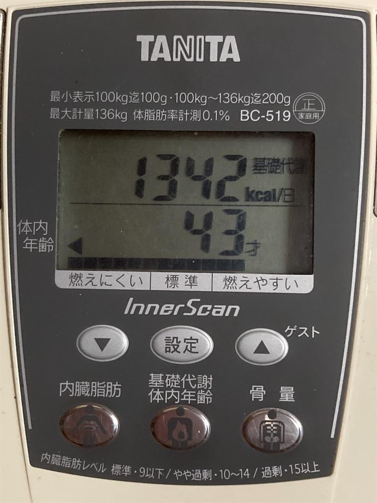f:id:umitoyamatokawatosora:20201204054213j:image