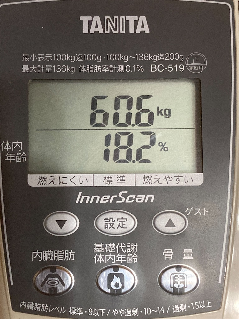 f:id:umitoyamatokawatosora:20210224051204j:image