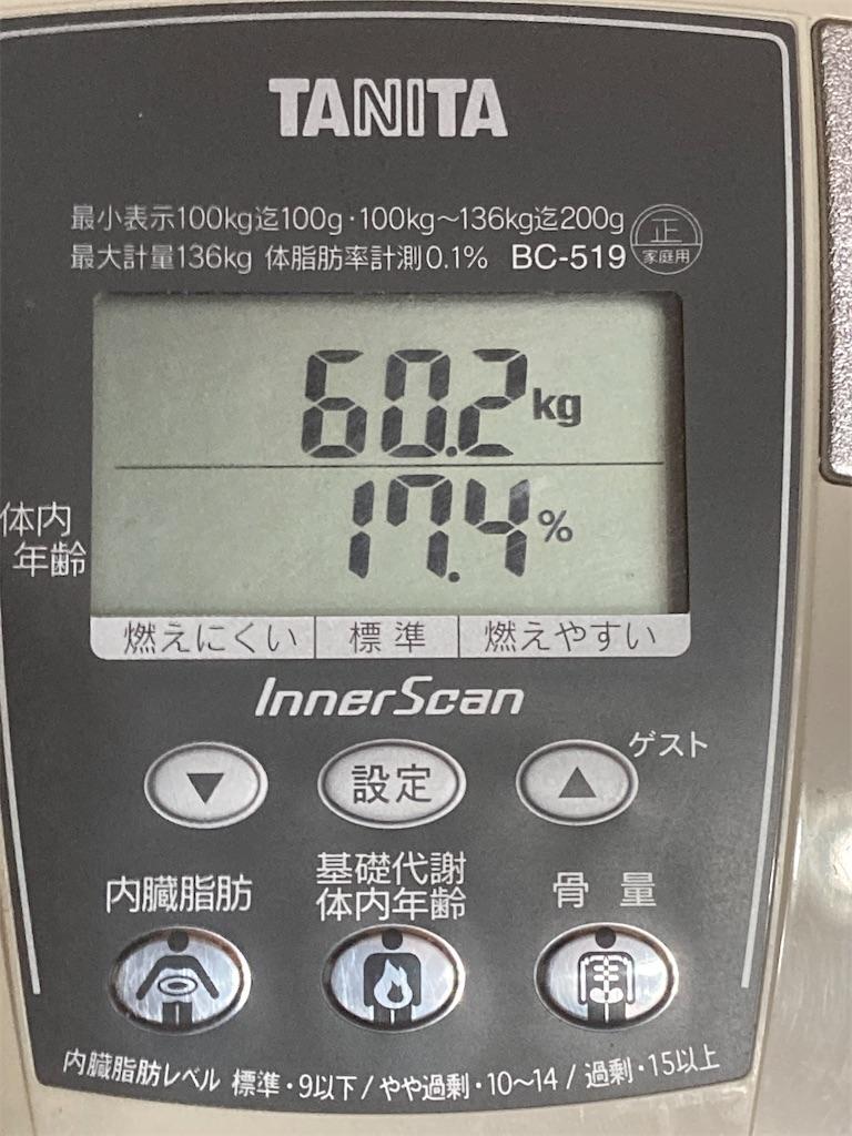 f:id:umitoyamatokawatosora:20210226075335j:image