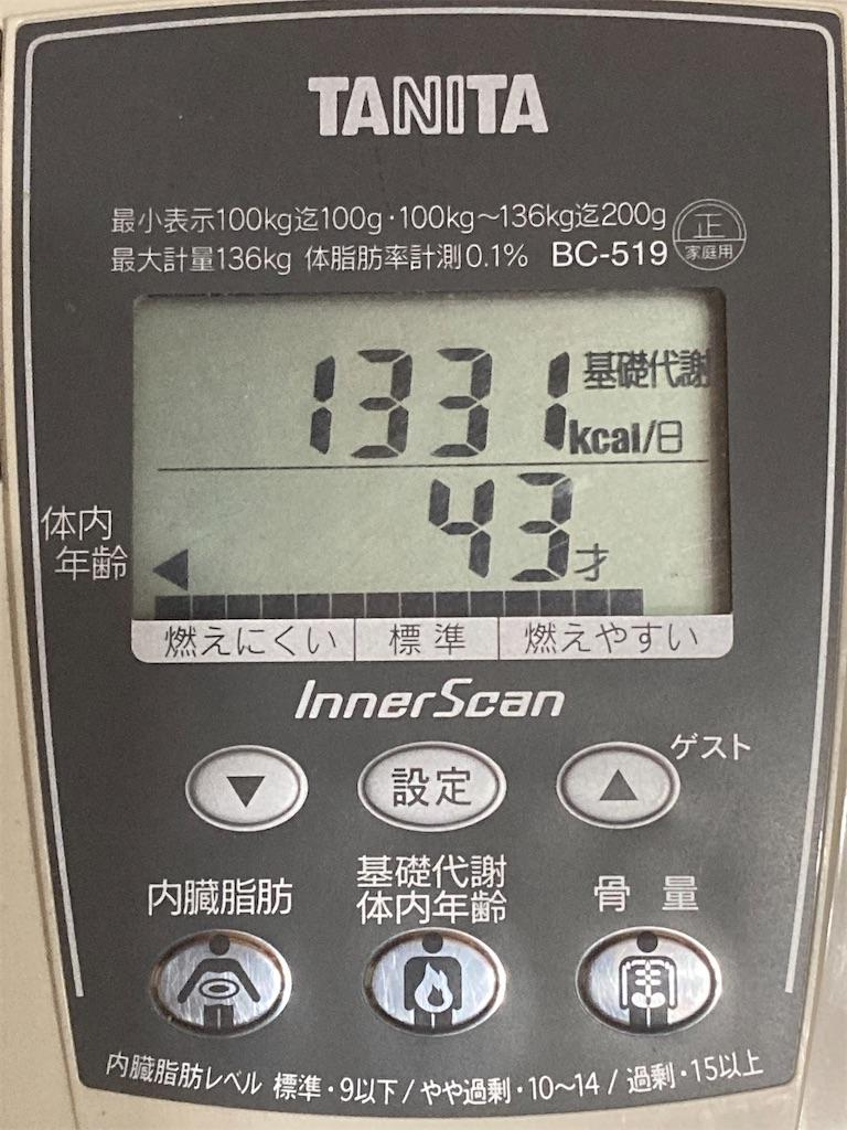 f:id:umitoyamatokawatosora:20210226075338j:image