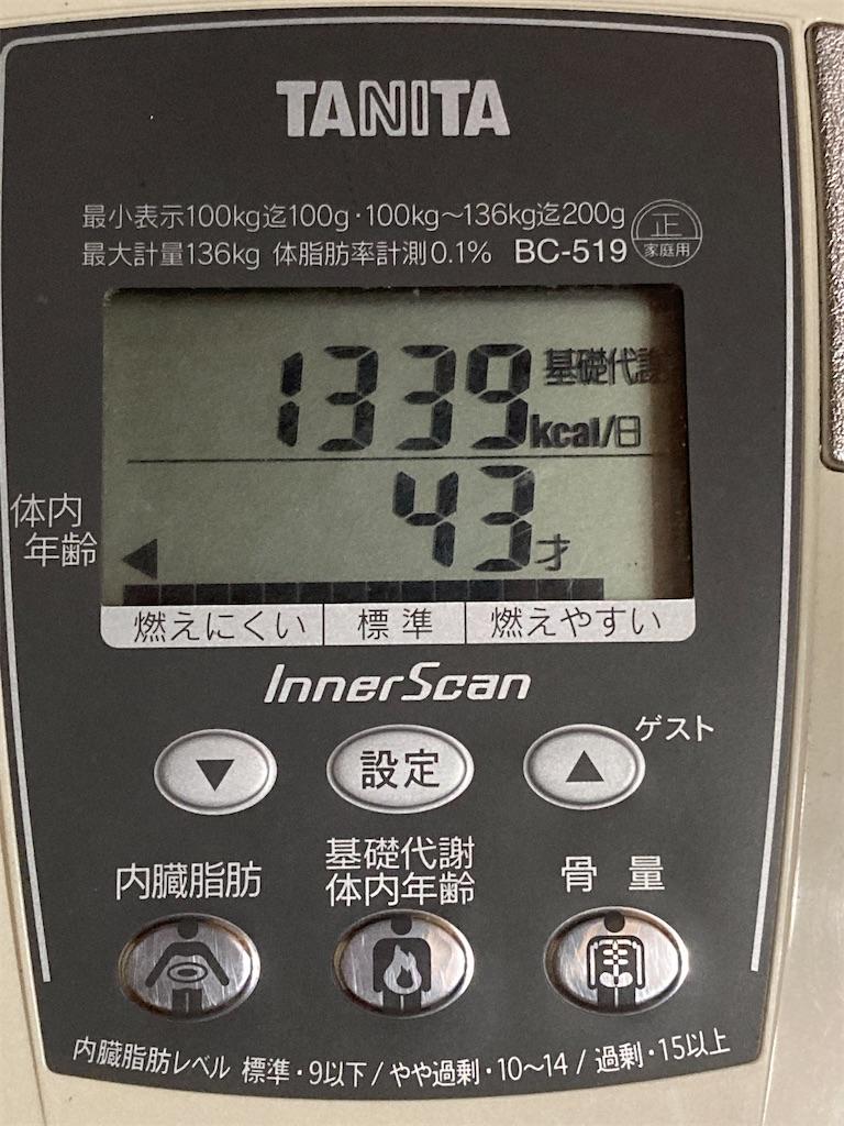 f:id:umitoyamatokawatosora:20210227054954j:image