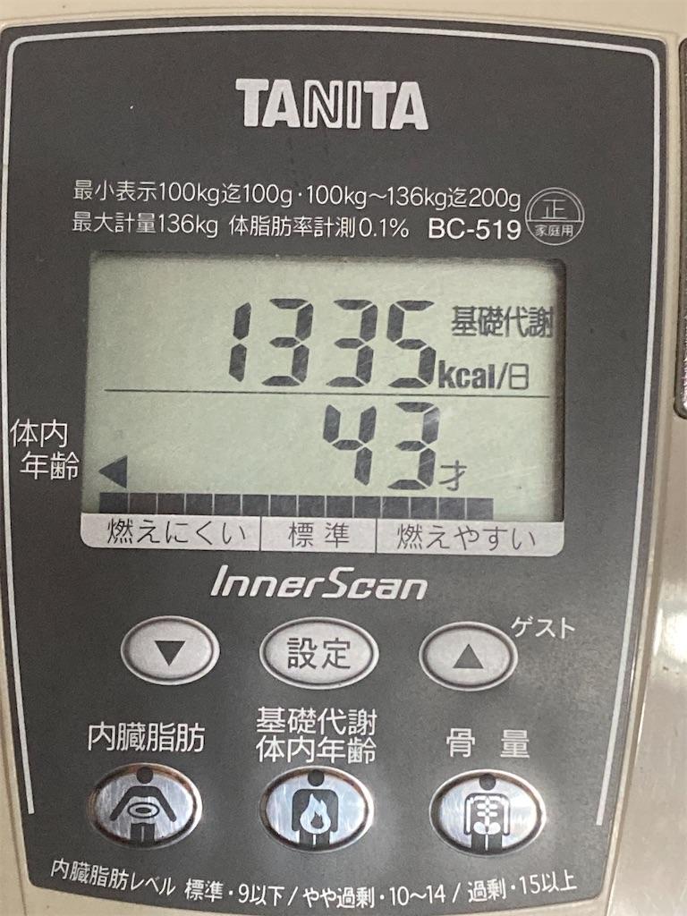 f:id:umitoyamatokawatosora:20210302062454j:image