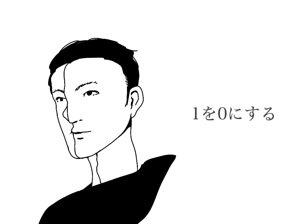 f:id:umiushi24:20170714163058j:plain