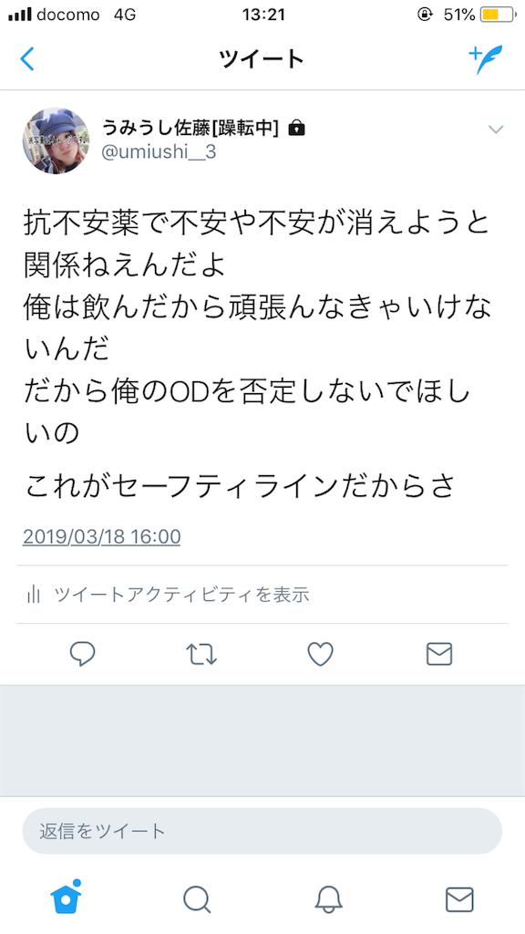 f:id:umiushi_1550:20190420082459p:image