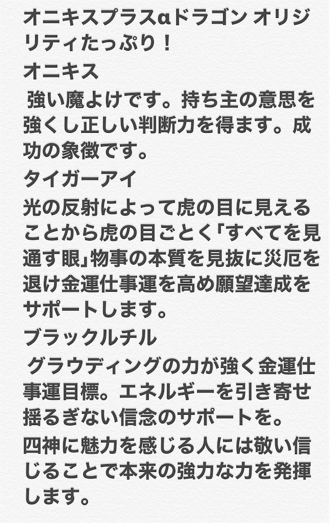 f:id:umiushi_1550:20191111140901j:image