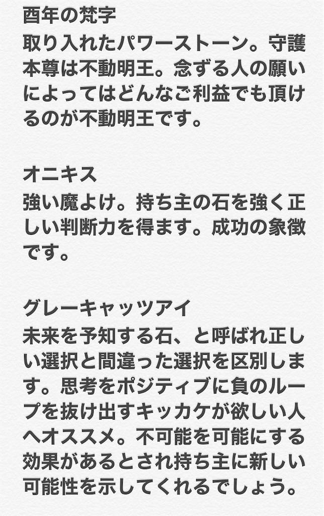 f:id:umiushi_1550:20191111145325j:image