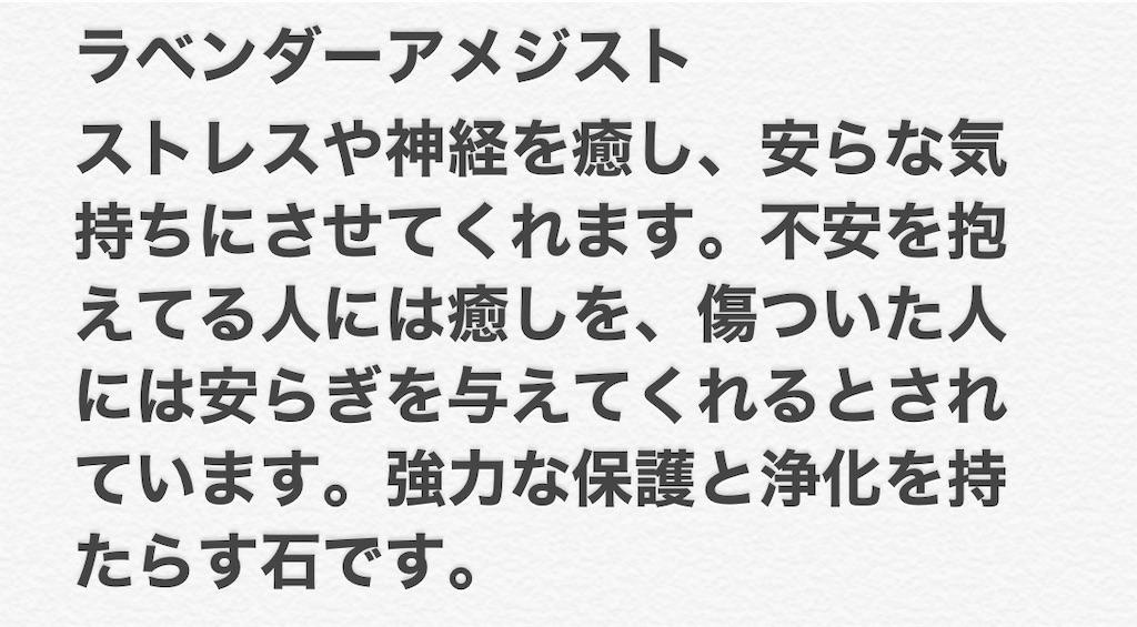 f:id:umiushi_1550:20191114174143j:image