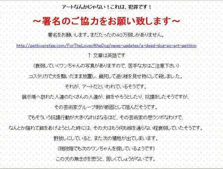 f:id:umiusi45:20080207151849j:image