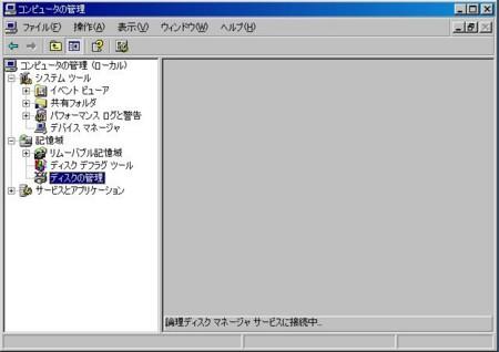 f:id:umiusi45:20081226134111j:image