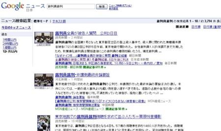 f:id:umiusi45:20090805140654j:image