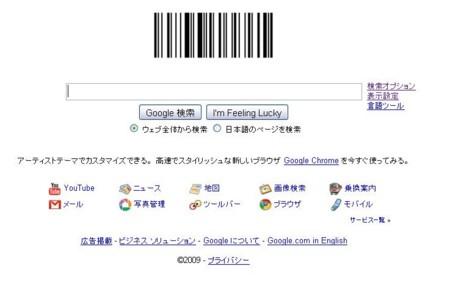 f:id:umiusi45:20091007101727j:image