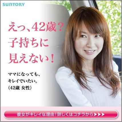 f:id:umiusi45:20111101120110j:image