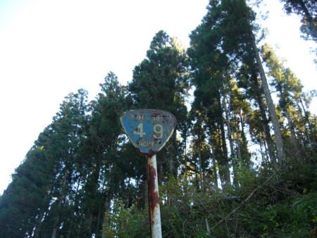 f:id:umiwa:20081101154045j:image
