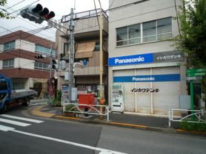 f:id:umiwa:20090808094823j:image