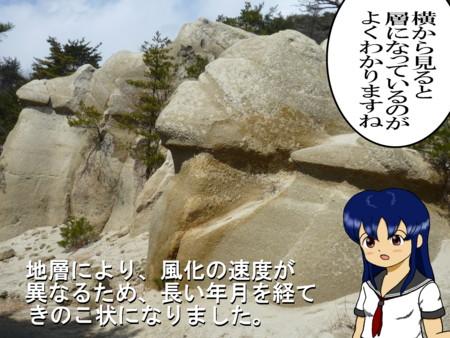 f:id:umiwa:20120408194345j:image