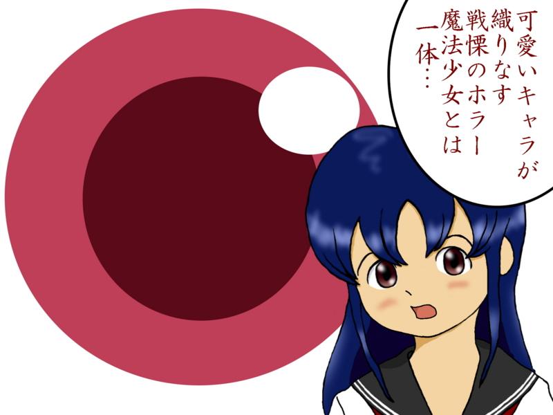 f:id:umiwa:20121009010958j:image