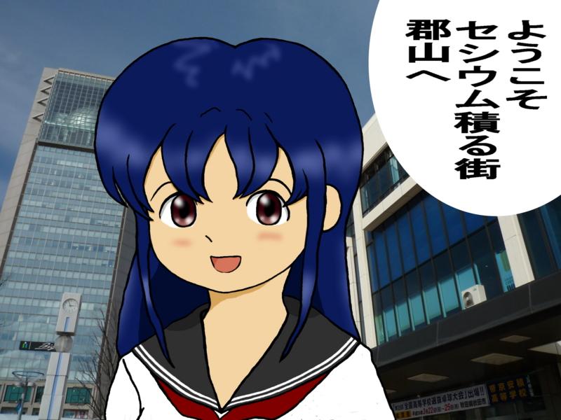 f:id:umiwa:20121223092947j:image