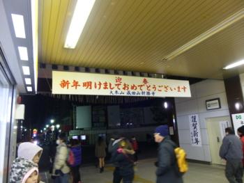 f:id:umiwa:20130101014319j:image