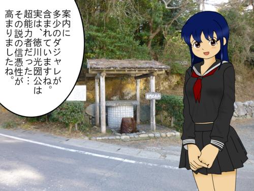 f:id:umiwa:20130220022726j:image