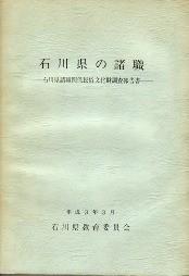 f:id:umiyamabusi:20051223214901j:image