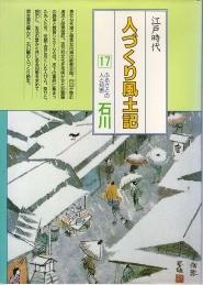 f:id:umiyamabusi:20051223214916j:image