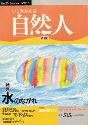 f:id:umiyamabusi:20051223214936j:image