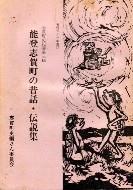 f:id:umiyamabusi:20060201230524j:image
