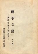 f:id:umiyamabusi:20060201230658j:image