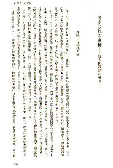 f:id:umiyamabusi:20070705193154j:image