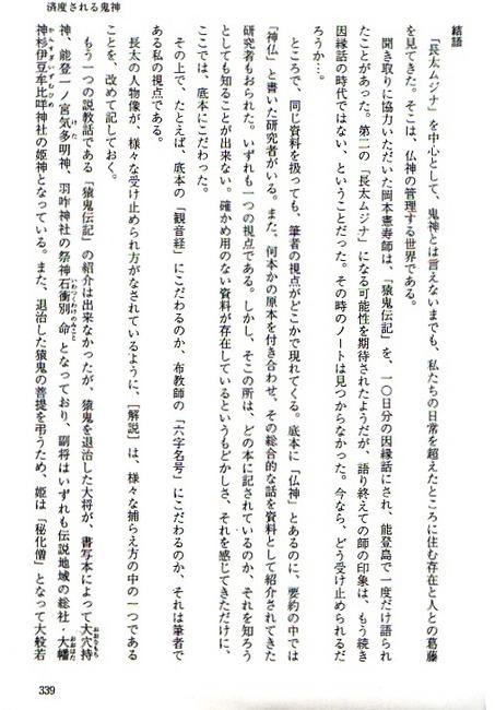 f:id:umiyamabusi:20070705193223j:image