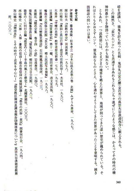 f:id:umiyamabusi:20070705193244j:image