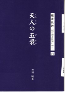 f:id:umiyamabusi:20090507224827j:image