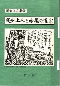 f:id:umiyamabusi:20090507224847j:image