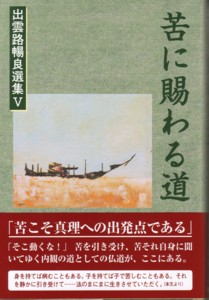 f:id:umiyamabusi:20090507224852j:image