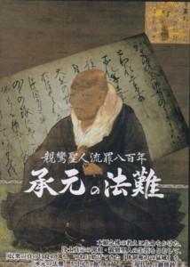 f:id:umiyamabusi:20090507224859j:image