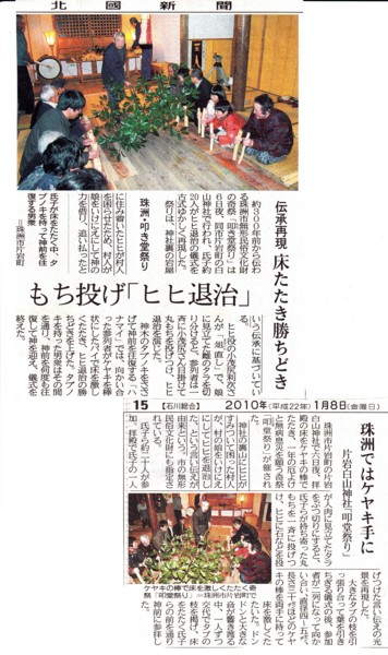 f:id:umiyamabusi:20100109103959j:image
