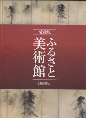 f:id:umiyamabusi:20100215083806j:image