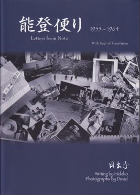 f:id:umiyamabusi:20100215083818j:image
