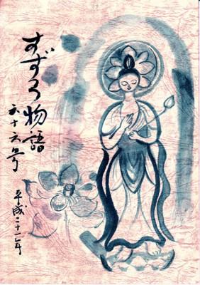 f:id:umiyamabusi:20100215083831j:image