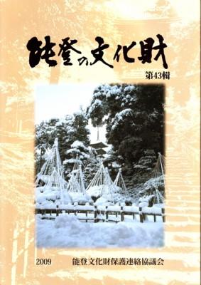 f:id:umiyamabusi:20100215083833j:image