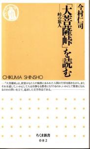 f:id:umiyamabusi:20100215083836j:image
