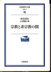 f:id:umiyamabusi:20100215083838j:image