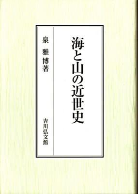f:id:umiyamabusi:20100215083841j:image