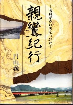 f:id:umiyamabusi:20100215083843j:image