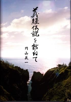 f:id:umiyamabusi:20100215083850j:image