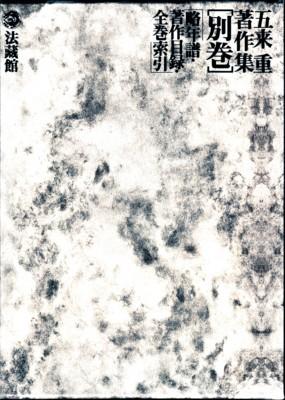 f:id:umiyamabusi:20100215084614j:image