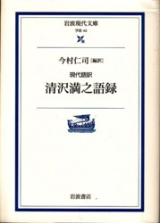 f:id:umiyamabusi:20100215141329j:image
