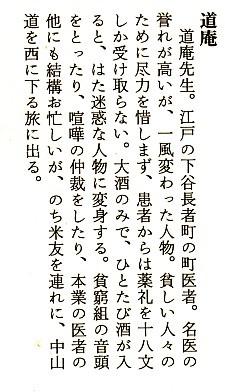 f:id:umiyamabusi:20100215141507j:image