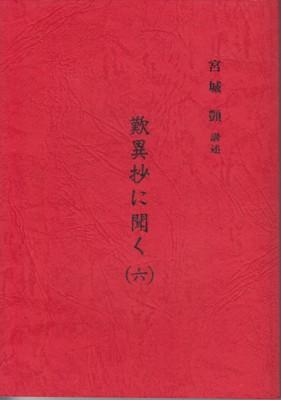 f:id:umiyamabusi:20110503092716j:image