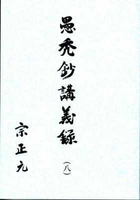 f:id:umiyamabusi:20110503092726j:image